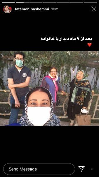 دیدار خانم بازیگر پس از مدت ها با خانواده اش + عکس