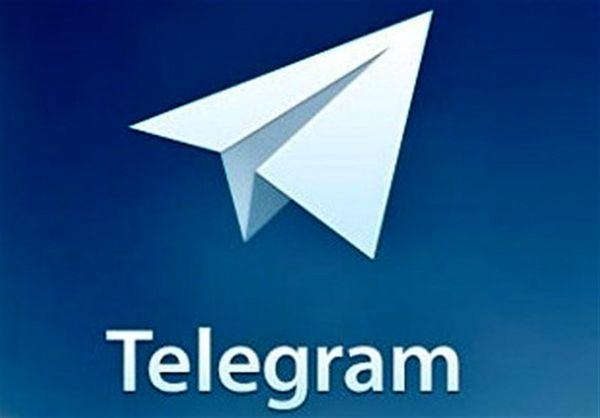 آماری از کاهش مخاطبان ایرانی «تلگرام»