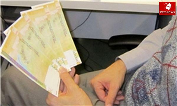 افزایش یارانه نقدی در سه ماه اول سال جاری ممنوع شد