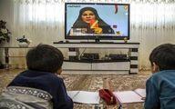 جدول پخش مدرسه تلویزیونی چهارشنبه 9 مهر