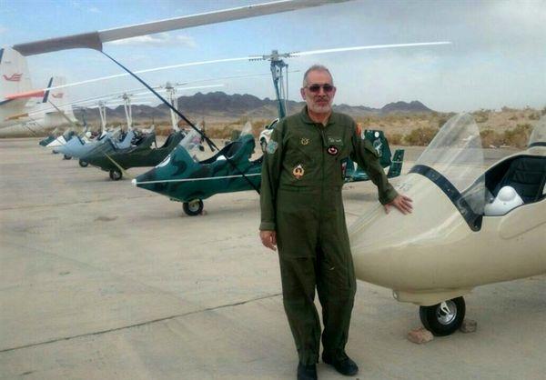 شهیدی که پایهگذار «بارریزی هوایی» در نیروهای مسلح ایران بود