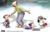 معضلات شبکههایاجتماعی/ کاریکاتور