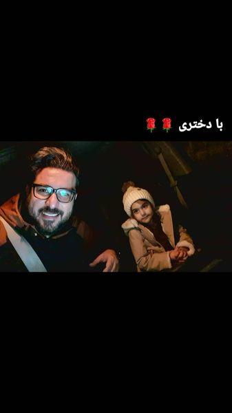 سلفی پدر دختری محسن کیایی + عکس