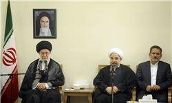 رئیسجمهورواعضای هیئت دولت بارهبرمعظم انقلاب دیدارکردند