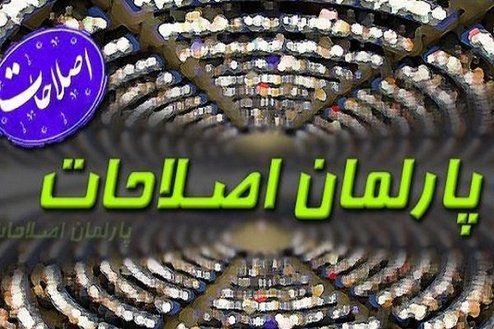 قوچانی: استعفای لاری هشدار به عارف است