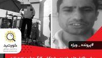 ماجرای تلخ خودکشی یک کارگر شرکت نفت در هویزه