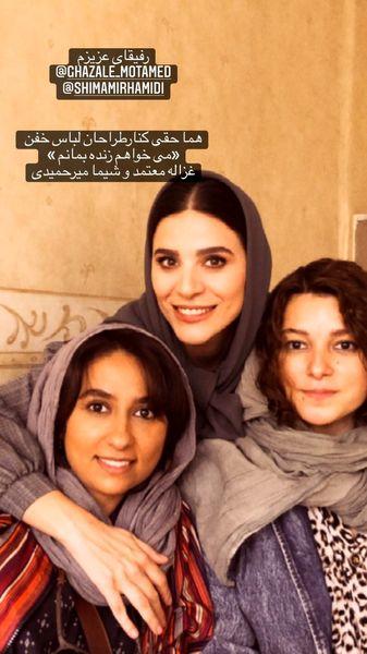 طراحان لباس سحر دولتشاهی + عکس