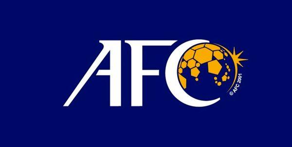 گزارش مالی AFC تایید شد
