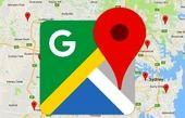 کپی برداری گوگل مپ از ویز