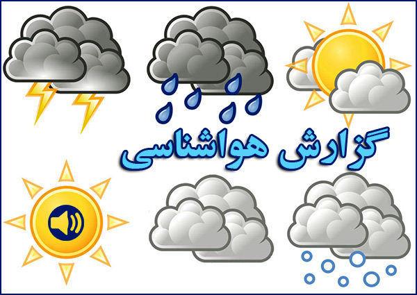 اطلاعیه مهم هواشناسی درباره بارشهای شدید