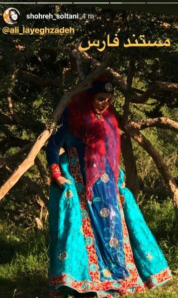 مستند سازی خانم بازیگر با لباس محلی + عکس