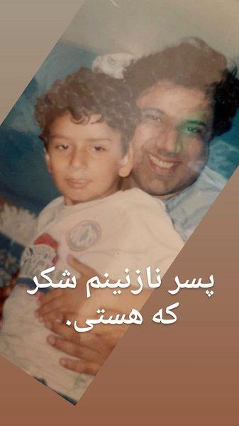 نصرالله رادش و پسرش + عکس