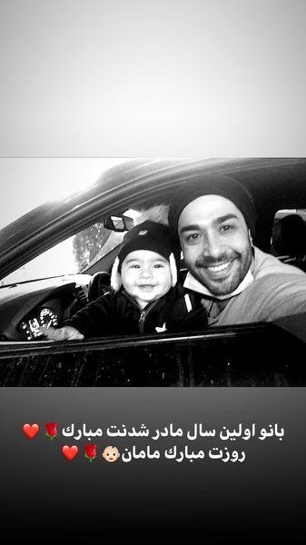 حسین مهری و پسرش در ماشین + عکس