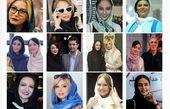 سلبریتیها، حریم خصوصی و مسئله حجاب