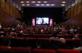 برنامه تعطیلی سینماهای سراسر کشور در شبهای قدر