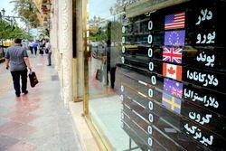 اختیارات جدید همتی برای پایینکشیدن نرخ ارز