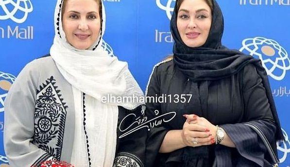 الهام حمیدی و فاطمه گودرزی با تیپ مجلسی+عکس