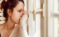 افسردگی پس از سقط جنین را جدی بگیریم