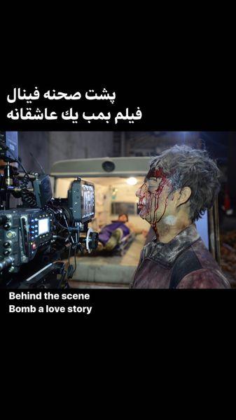 بمب عاشقانه پیمان معادی + عکس