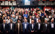 اعضای شورای مرکزی حزب رفاه ملت ایران مشخص شدند + اسامی