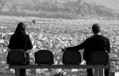 ازدواج های تحمیلی عاملی مهم در گسست خانوادهها
