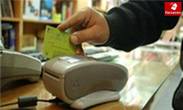 مشکلات دانشجویان برای ثبتنام بن کارتهای نمایشگاه کتاب