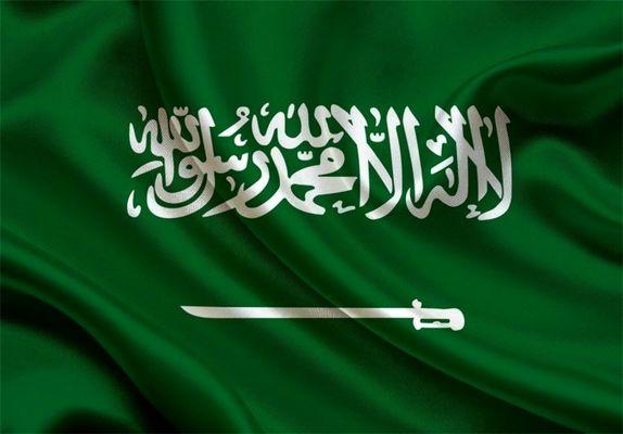 حمله سایبری به بانک مرکزی عربستان