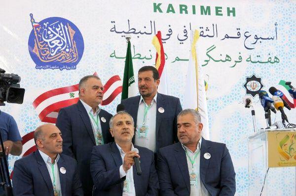 حضور قم در لبنان