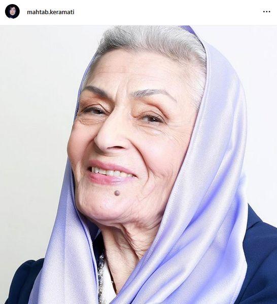 تبریک مهتاب کرامتی به بزرگ بانوی سینما ایران+عکس