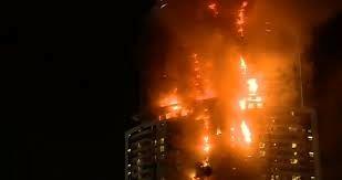 سرنوشت آتشسوزی یک برج دیگر