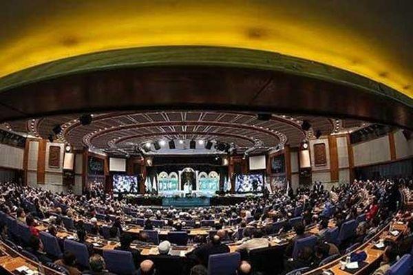 رسانه ملی میزبان AIBD میشود