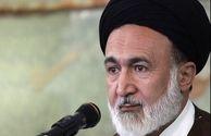 قول عربستان برای جدا سازی روابط سیاسی ایران و عربستان در حج