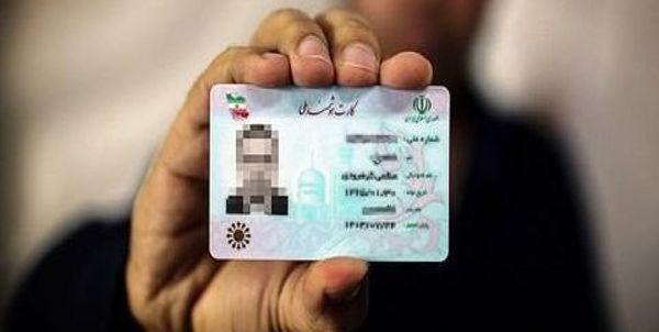 خروج کارتهای ملی تمام قد ایرانی از زیرسایه تحریم