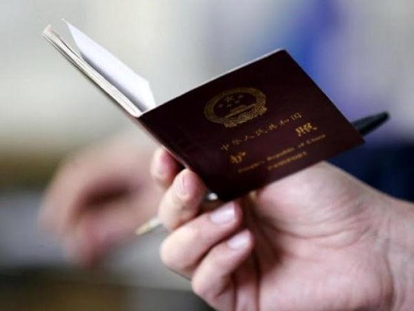کشف 111 ویزای جعلی در مرز مهران