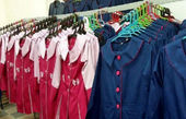 قیمت لباس مدرسه چند ؟
