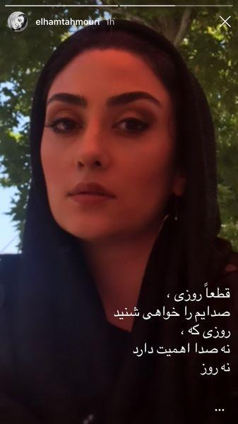 ظاهر ساده الهام طهموری + عکس