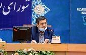 همتی: صادرات دوباره احیا شد/ ادغام دو بانک حکمت و مهر اقتصاد در سپه ظرف هفته آینده