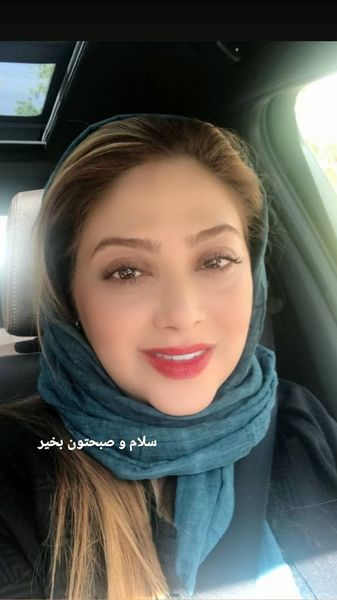 صبح بخیری به سبک مریم سلطانی در ماشینش + عکس