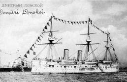 کشف لاشه کشتی حامل 200 تُن طلا پس از 113 سال