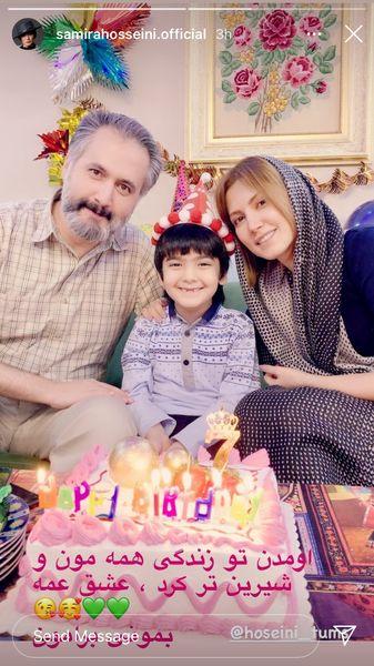 سمیرا حسینی در تولد برادرزاده اش + عکس