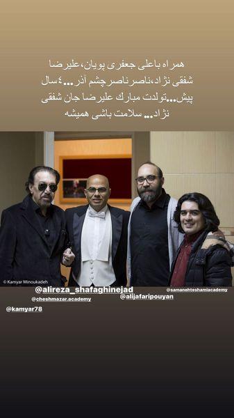سامان احتشامی و دوستان موزیسینش + عکس