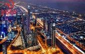 دانستنی های امارات