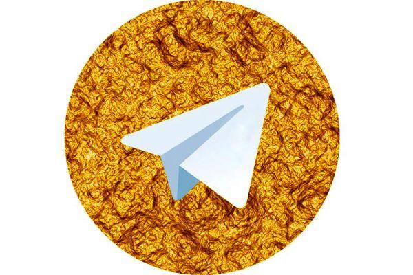 هاتگرام و تلگرام طلایی تا آخر آذر بسته میشود