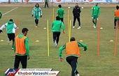 شرایط مربیگری در لیگ برتر ایران اعلام شد
