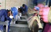 بخشنامه دستمزد ۹۸ به واحدهای مشمول قانون کار ابلاغ شد/ ۵۰ هزار و ۵۶۲ تومان مزد روزانه هر کارگر