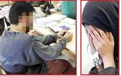 سناریوی زن جوان برای قتل شوهر