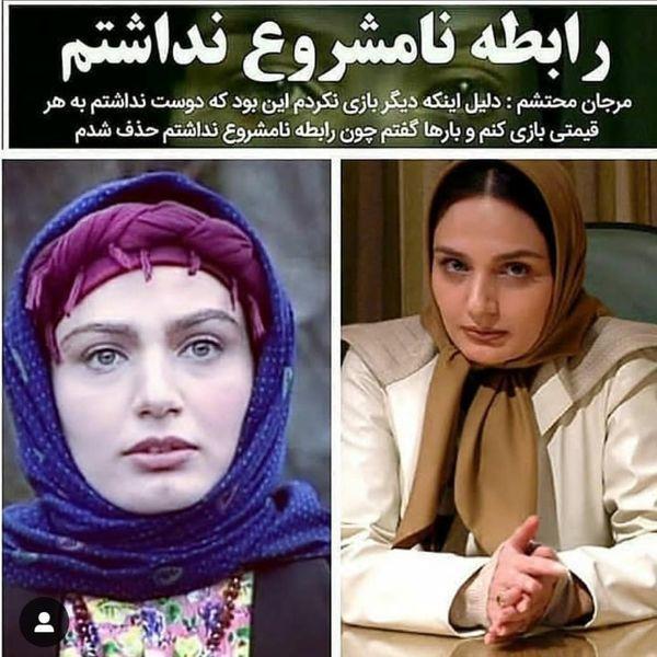 صحبت جنجالی بازیگر زنی که به خاطر مسائل اخلاقی از سینما حذف شد+عکس