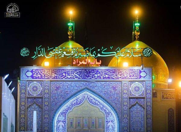 حرم شریفین کاظمین سیاه پوش شد+ عکس