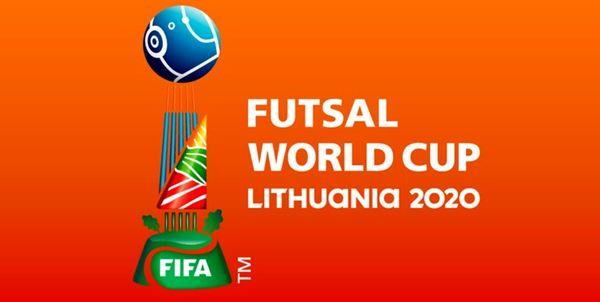 قرعه کشی جام جهانی فوتسال انجام شد