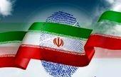 نتایج قطعی انتخابات ششمین دوره شورای شهر تهران/لیسش شورای ائتلاف پیروز شد